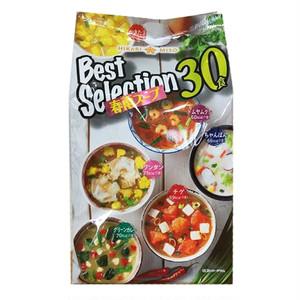 コストコ ひかり味噌 春雨スープ6種類(30食入) | Costco HARUSAME Soup 6flavors×30bags