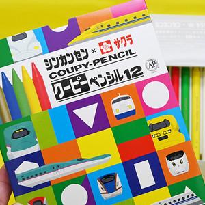 シンカンセンクーピーペンシル(12色セット)