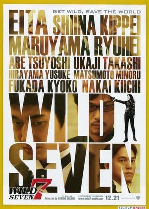 (1A) WILD SEVEN7 〈ワイルドセブン〉
