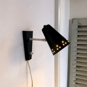 Small Black Wall Sconce by Hala Zeist オランダ 1950s