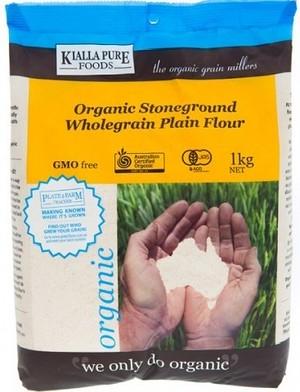有機全粒強力小麦粉 1kg