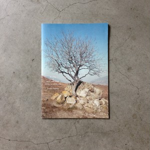 ZINE「Reality of Here and There -Journey through Georgia-」/ 板坂佳枝