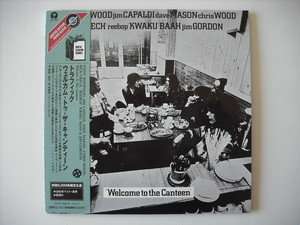 【CD】TRAFFIC / WELCOME TO THE CANTEEN