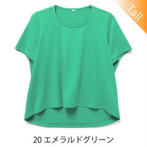 半袖丸首Tシャツ / 20エメラルドグリーン / 身長160cm→150cm/ アイラブグランマ・スムースネック / 型番TC02-160