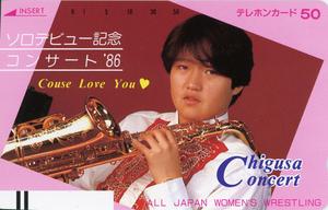 長与_ソロデビュー記念コンサート'86