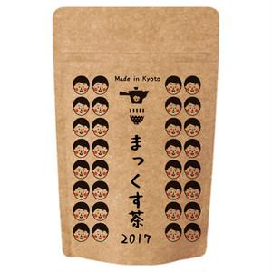 まっくす茶2017(ティーバッグ10個入 )
