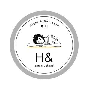 H&(ハンド)ナイトアンドデイバーム【限定パッケージ】