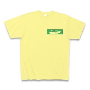 オリジナルTシャツ ライトイエロー ミニロゴVer2 【送料込み】
