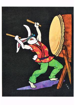 2011年「踊る太鼓打ち」絵はがき