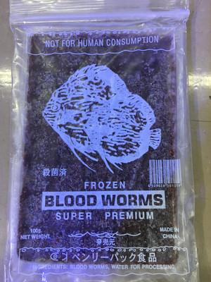 【ディスカス】冷凍赤虫 10枚パック