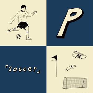 soccer(デジタル音源)