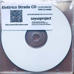 【在庫僅少】Elettrico Strada(CD DATA MASTER)