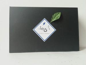 【ギフト】養生茶3個入りが2種類入った箱ギフトセット