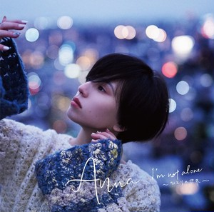 Anna「I'm not alone ~ひとりの世界~」CD