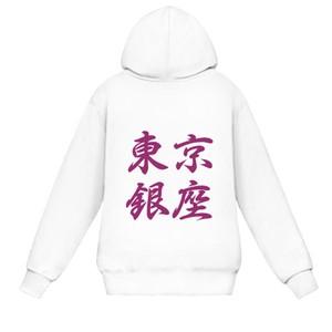 """""""Kanji"""" parker (Back print)"""
