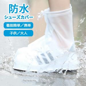 シューズカバー 防水 レイン 靴カバー レインシューズカバー 大人用 子供用  梅雨対策<ins-2253>