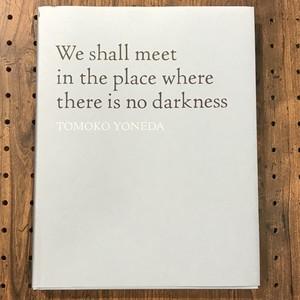 暗なきところで逢えれば / 米田知子