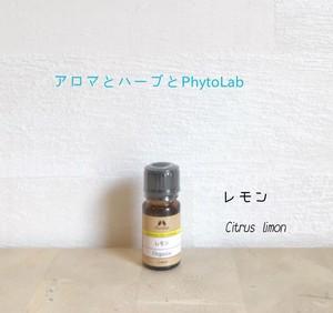 【レモン】カリス成城オーガニックオイル