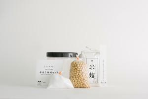 はじめての手作り味噌セット(仕上がり1kg、容器付き)