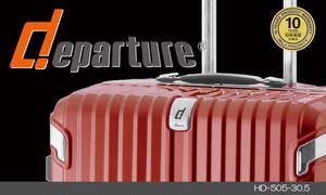 【7〜10泊用】departure HD-505-30.5  90ℓ【荷物預け無料サイズ】