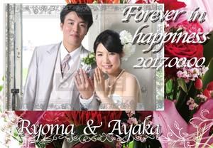ご結婚祝い用ポスター_4 縦長 横長 B3サイズ