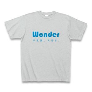 「不思議、大好き。」名キャッチコピーTシャツA(メンズ/スターVer.)