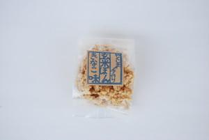 やくしまの手作り 玄米ぽん きなこ味