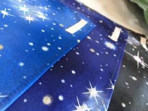 入園入学A4ランチョンマット3枚セット53宇宙3カラー