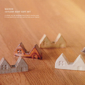 MAISON 箸置きギフトセット