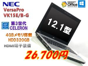 NEC VersaPro VK15E/B-G / Celeron 1007U 1.5GHz / メモリー4GB HDD320GB / Windows 10 Home 64bit / 12.1型 軽量タイプ / 無線LAN内蔵