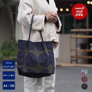60010039 タック トートバッグ (日本製 ショルダー バック バッグ サブバッグ サブバック トート ショルダーバッグ カバン 鞄 人気 肩掛け ブランド 北欧 レディース かわいい おしゃれ ギフト 誕生日プレゼント プレゼント 布製 限定)