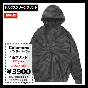 Colortone カラートーン レインボーパーカー (品番TD8777 )