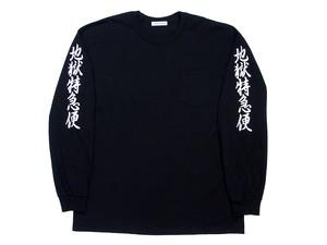 """Shunga"" L/S Tee  BLACK  18SS-DH-05"