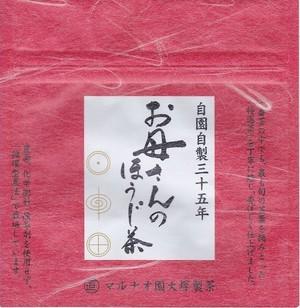 お母さんのほうじ茶(45g)