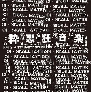 『粋悪狂音楽~PUNKY NUTTY SOUNDS~』Oi-SKALL MATES