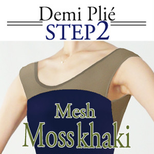 <Step2>Demi plié /[ Moss khaki ] Select body color