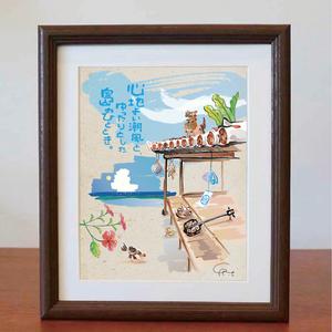 5.イラストフレーム「海辺の赤瓦家」(Sサイズ)