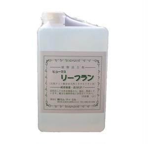 植物活性剤 「リーフラン」 国産 天然腐植資材 1L