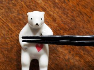 シロクマの熊吉 箸置き(ハート)