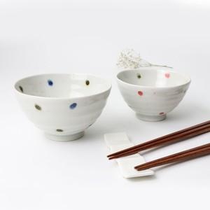 【SET-0013】ごはん茶碗セット ドットブルー×ピンク