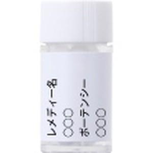 RA-Fukushima-1-5-2 30C 小
