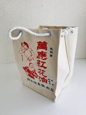 台南 清隆帆布 萬應紅花油柄 帆布バッグ 台湾雑貨・Taiwan Zakka