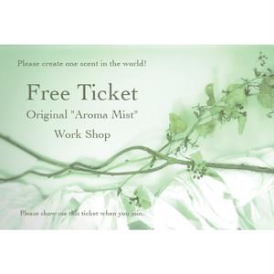 """【Work Shop Gift Ticket】Original """"Aroma Mist 60ml"""" Work Shop:Free Ticket"""