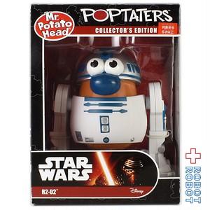 ミスター・ポテトヘッド スターウォーズ R2-D2 国内版