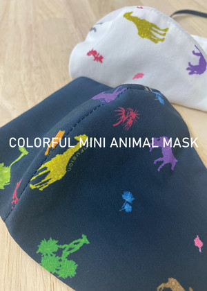 COLORFUL MINI-ANIMAL MASK (大人用) ※入荷待ち