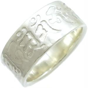 ホワイト/十三仏梵字 シルバー リング(指輪) 十三佛、お守り*R-1010
