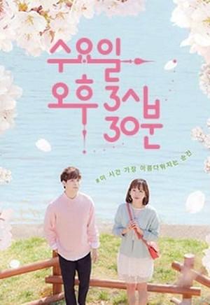 韓国ドラマ【水曜日 午後3時30分】DVD版 全10話