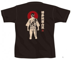 千代流 オリジナルTシャツ