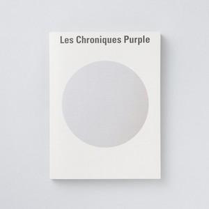 『LES CHRONIQUES PURPLE』/ エレン ・ フライス編