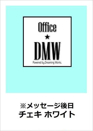 チェキホワイト【11/24~11/26受付分】